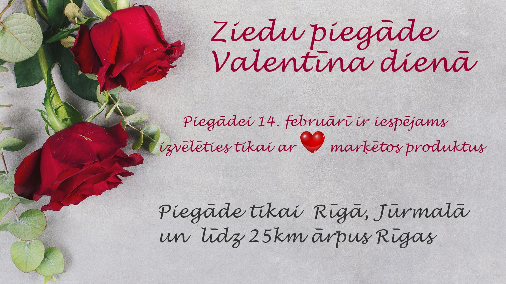 Ziedu piegāde Valentīna Dienā
